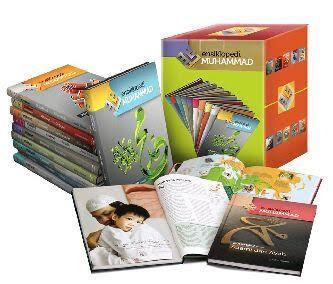 Ensiklopedia Muhammad