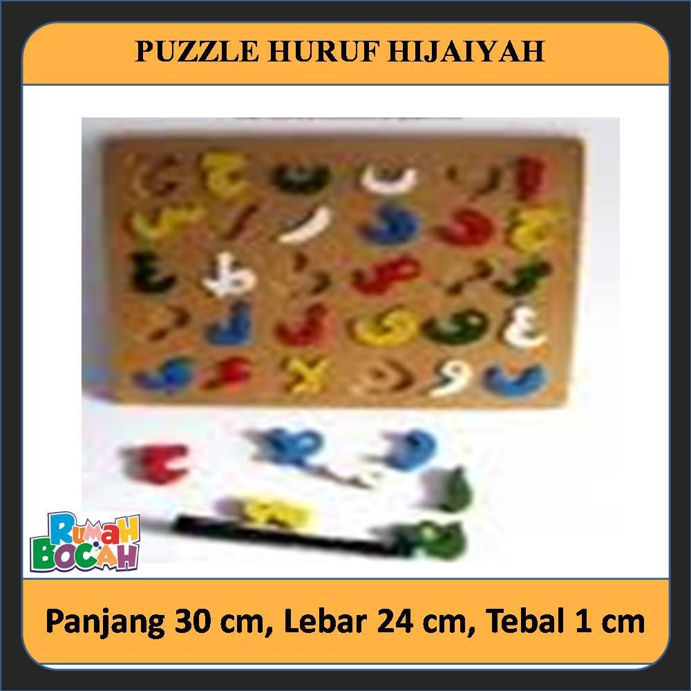 Puzzle Kayu Untuk Anak