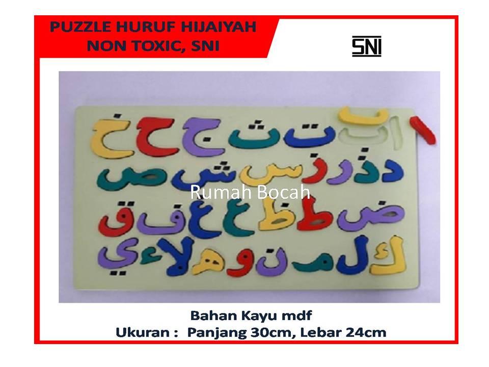 toko online puzzle huruf hijaiyah