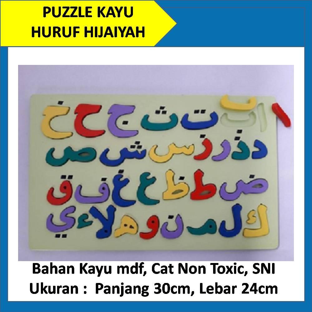 puzzle huruf hijaiyah SNI