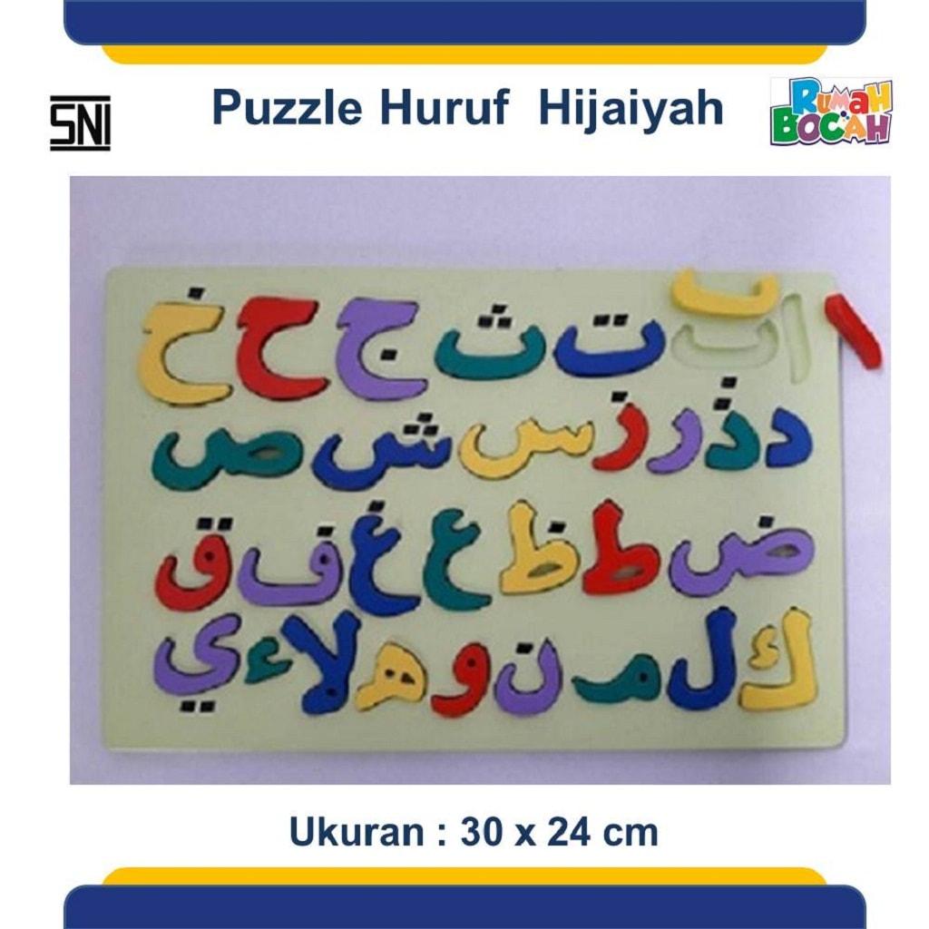 Grosir Puzzle Kayu Huruf Hijaiyah